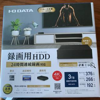 アイオーデータ(IODATA)の録画用HDD(DVDレコーダー)