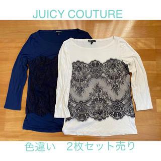 ジューシークチュール(Juicy Couture)の【JUICY COUTURE】レディースカットソー ロングTシャツ 2枚セット(Tシャツ(長袖/七分))