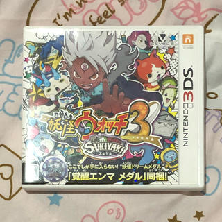 ニンテンドー3DS - 妖怪ウォッチ3 スキヤキ