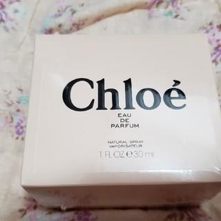 Chloe - Chloe オードパルファム 30ml