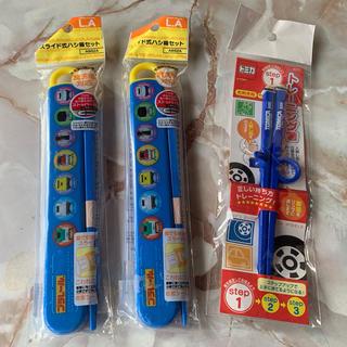 タカラトミー(Takara Tomy)のプラレール  スライド式箸箱セット2つ、トミカ トレーニング箸(カトラリー/箸)