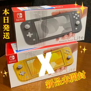 Nintendo Switch - 新品未開封‼️ Nintendo Switch Lite 本体 ゲレー