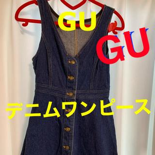 GU - GU ジャンパースカート デニムワンピース