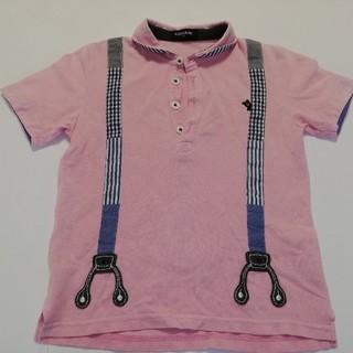 クレードスコープ(kladskap)の【最終値下げ】kladskap クレードスコープ 120 ポロシャツ(ブラウス)