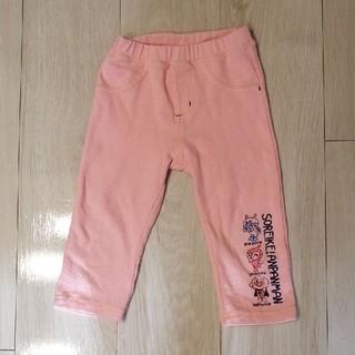 アンパンマン パンツ ズボン 90(パンツ/スパッツ)