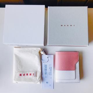 マルニ(Marni)の新品未使用◇2020SS新作◇MARNI マルニ◇サファイアーノ ミニ財布(財布)