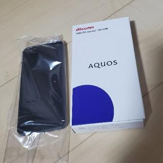 アクオス(AQUOS)のAQUOS sense3 黒 ドコモ(スマートフォン本体)