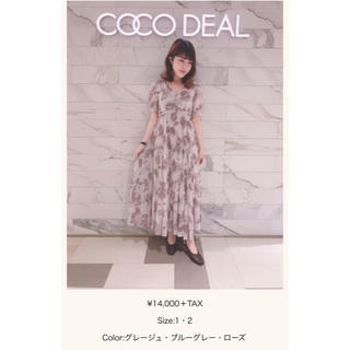 COCO DEAL - モノトーンフラワープリントプリーツエンパイアワンピース
