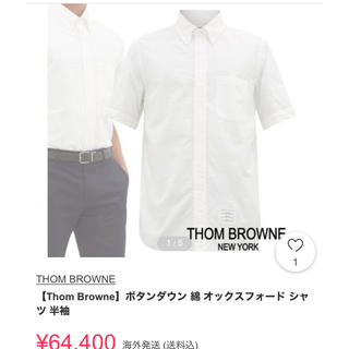 トムブラウン(THOM BROWNE)の【大人気!】THOM BROWNE トムブラウン オックスフォードシャツ(シャツ)