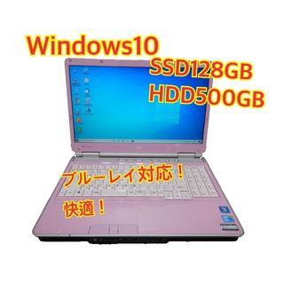 NEC - ☆快適NECノートパソコン win10 メモリ4GB HDD+SSD