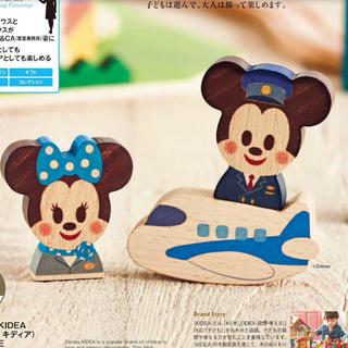 エーエヌエー(ゼンニッポンクウユ)(ANA(全日本空輸))のキディア ANA機内販売 ディズニー KIDEA Airplane(積み木/ブロック)