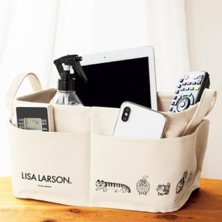 リサラーソン(Lisa Larson)のIインレッド 2020年 9月号付録リサ・ラーソン 外ポケット付き収納ボックス(ファッション)
