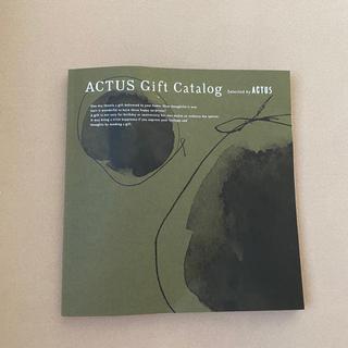 アクタス(ACTUS)のアクタス ACTUS ギフトカタログ カタログギフト モスグリーン(その他)