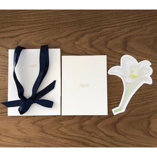 アーカー(AHKAH)のアーカー ショップ袋 / ミニ冊子 (非売品) / ユリの花カード 計3点(その他)