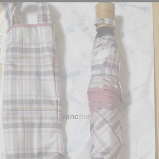 フランフラン(Francfranc)のFrancfranc☆新品未使用☆晴雨兼用折り畳み傘(傘)