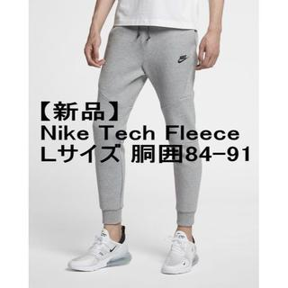 ナイキ(NIKE)の新品Nike Tech Fleece ナイキ テックフリース メンズジョガー L(その他)