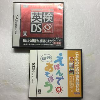 ニンテンドーDS - DSソフト 2本セット