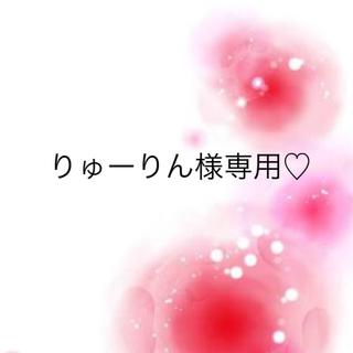 Wacoal - ラマン♡店舗限定♡サルート♡新品♡ブラ♡ソング♡セット♡M♡29