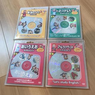 Φ新品 知育DVD 4枚セットΦひらがな、英語、アルファベット、学習DVD