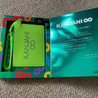 カンジャニエイト(関ジャニ∞)の関ジャニ∞ファンクラブ限定10周年記念グッズ(アイドルグッズ)