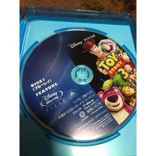 トイストーリー(トイ・ストーリー)の即日発送!トイ・ストーリー3 ブルーレイのみ('10米) DVDなし(アニメ)