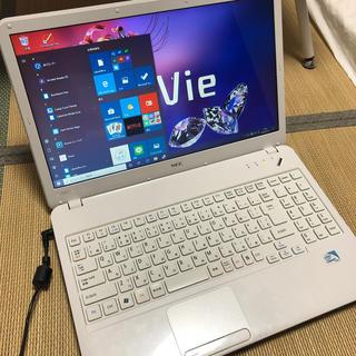NEC - 美品 LAVIE  ノートパソコン