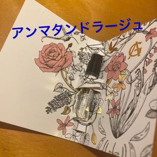 アニックグタール(Annick Goutal)のグタール アンマタン(香水(女性用))