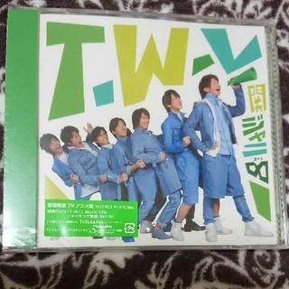 関ジャニ∞ - ☆初回限定 TVアニメ盤☆T.W.L/イエローパンジーストリート