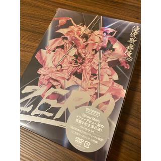Johnny's - 【新品】滝沢歌舞伎 ZERO DVD 初回生産限定盤