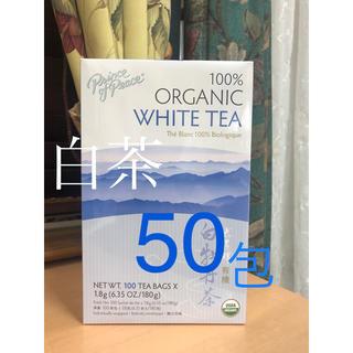 白茶 ハクチャ ホワイトティー 美容 健康