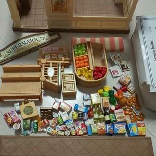シルバニア☆森のスーパーマーケット廃盤品