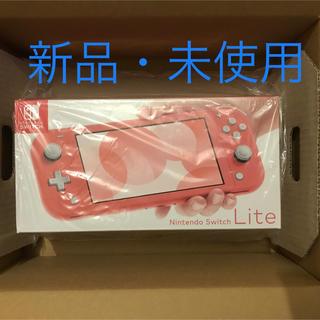 Nintendo Switch - Nintendo Switch Lite/ニンテンドースイッチライト/コーラル