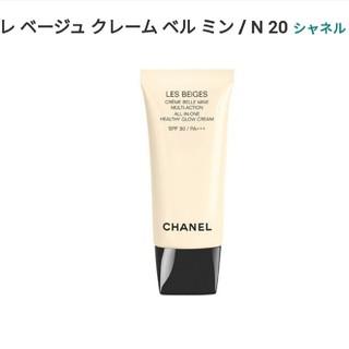 シャネル(CHANEL)のシャネル レベージュクレームベルミン BBクリーム(BBクリーム)