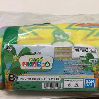 BANDAI - あつ森 一番くじ B賞