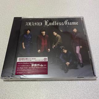 アラシ(嵐)の最終処分価格!嵐 Endless Game 初回限定盤CD(男性アイドル)