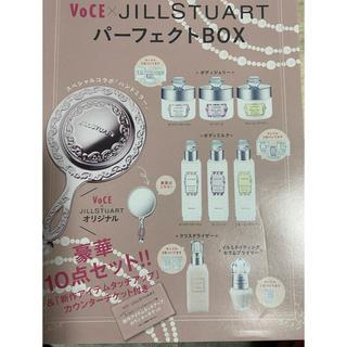 JILLSTUART - ジルスチュアート サンプルセット