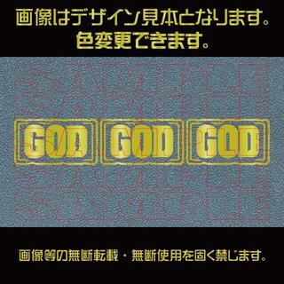 No.89 GOD揃い カッティングステッカー(パチンコ/パチスロ)