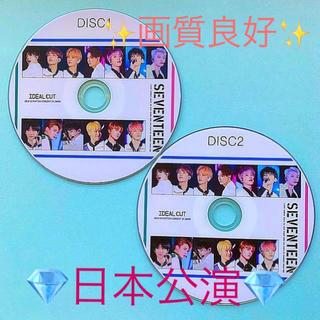 防弾少年団(BTS) -  SEVENTEEN💎✨画質良好✨IDEAL CUT in  JAPAN