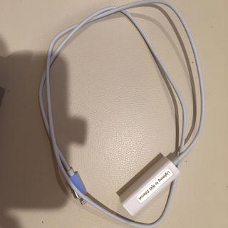 アイフォーン(iPhone)のiPhone LANアダプター有線LAN接続LANイーサネット接続(PC周辺機器)