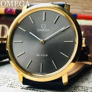 オメガ(OMEGA)の★極美品★新品仕上げ★OH済 オメガ アンティーク 腕時計 メンズ 1970年代(腕時計(アナログ))