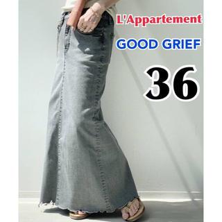 L'Appartement DEUXIEME CLASSE - GOOD GRIEF DENIM LONG スカート 36 グレーA