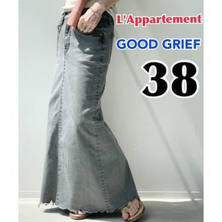 L'Appartement DEUXIEME CLASSE - GOOD GRIEF DENIM LONG スカート 38 グレーA