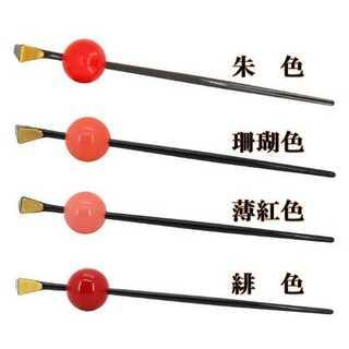 赤玉かんざし 一本型 棒簪 緋色 赤 まとめ髪 和装 髪飾り ヘアアクセサリー(ヘアアクセサリー)