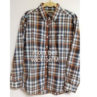 モンベル(mont bell)のWIC.ライト シングルポケット ロングスリーブシャツ グレイン(シャツ)