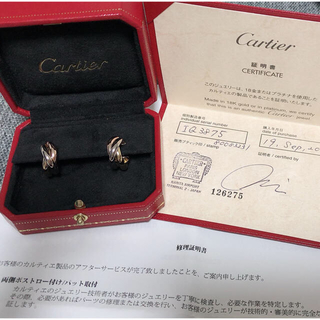 カルティエ(Cartier)のカルティエ  トリニティピアス パッド付(ピアス)