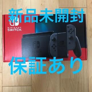 Nintendo Switch - (新品、未開封)ニンテンドースイッチ グレー