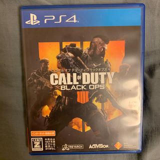 プレイステーション4(PlayStation4)のCall of duty black ops (家庭用ゲームソフト)
