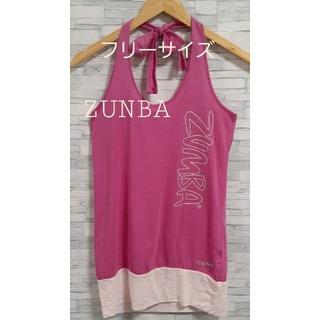 ズンバ(Zumba)のZUNBA フィットネスウェアー レディース フリーサイズ(ヨガ)