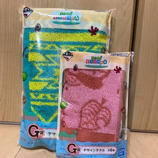 BANDAI - あつまれどうぶつの森 一番くじ G賞デザインタオル 2種類2点セット