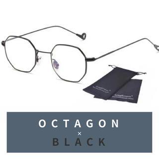 【入手困難】オクタゴンフレームグラス ブラック/ 伊達眼鏡 メガネ 多角形